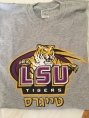 LSU shirt from the Jerusalem bazaar.  The Hebrew reads